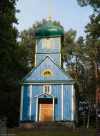 Cerkiew w Pawłach