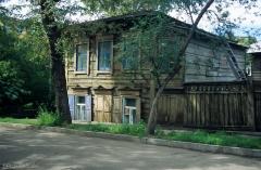 Stary, drewniany, dom w Irkucku.