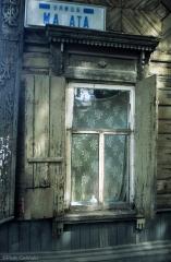 Dom na ulicy Marata w Irkucku.